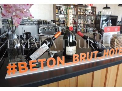 Лофт-отель «Beton Brut» (Бетон Брют) Анапа | Ресторан BRUT8
