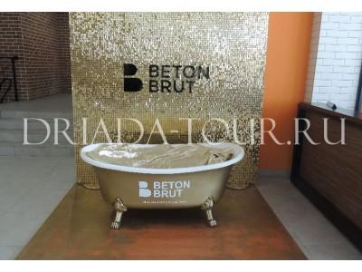 Лофт-отель «Beton Brut» (Бетон Брют) Анапа | Интерьер